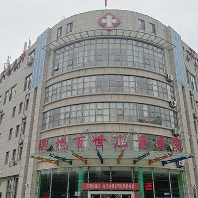 骨龄评测软件-滨州百世儿童医院