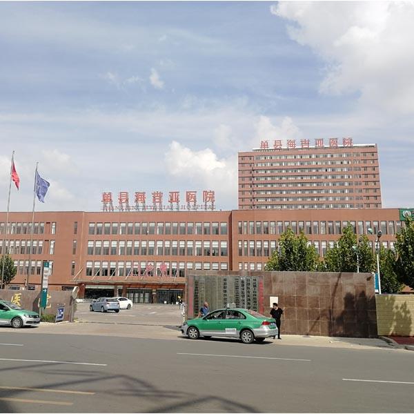 单县海吉亚医院-骨龄评测系统