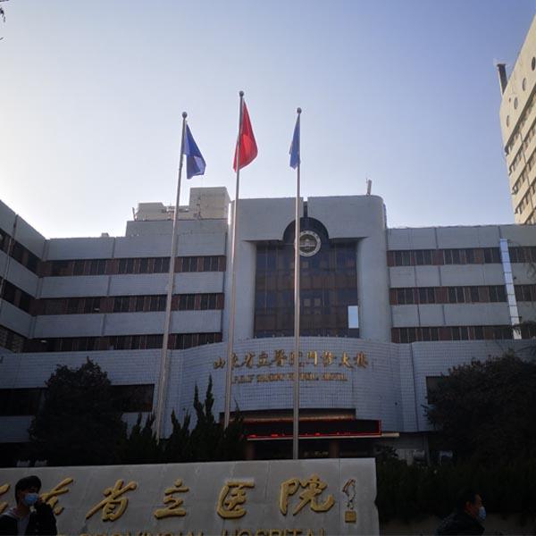 AI智能骨龄测评软件-山东省立医院