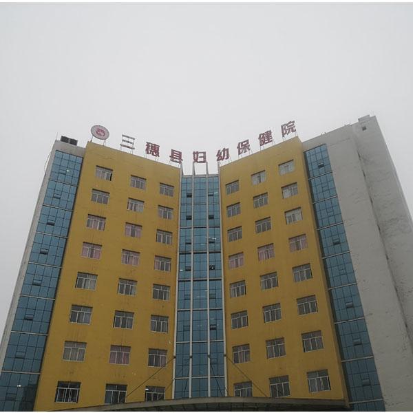 骨龄评估软件-贵州三穗县妇保院